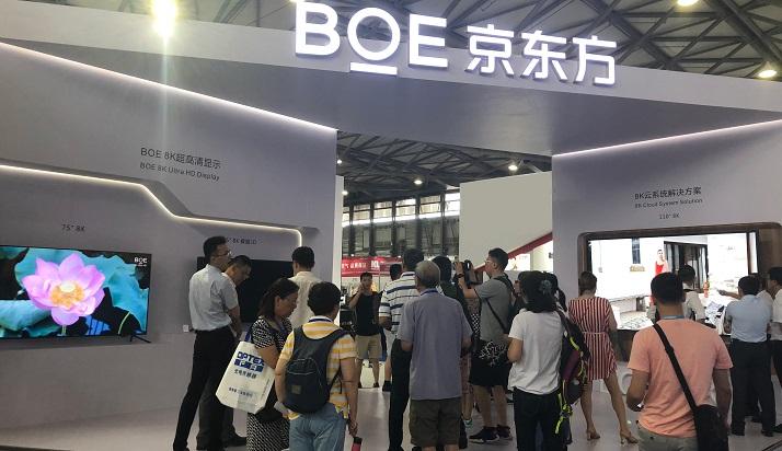 BOE wint award met Smart Retail oplossing