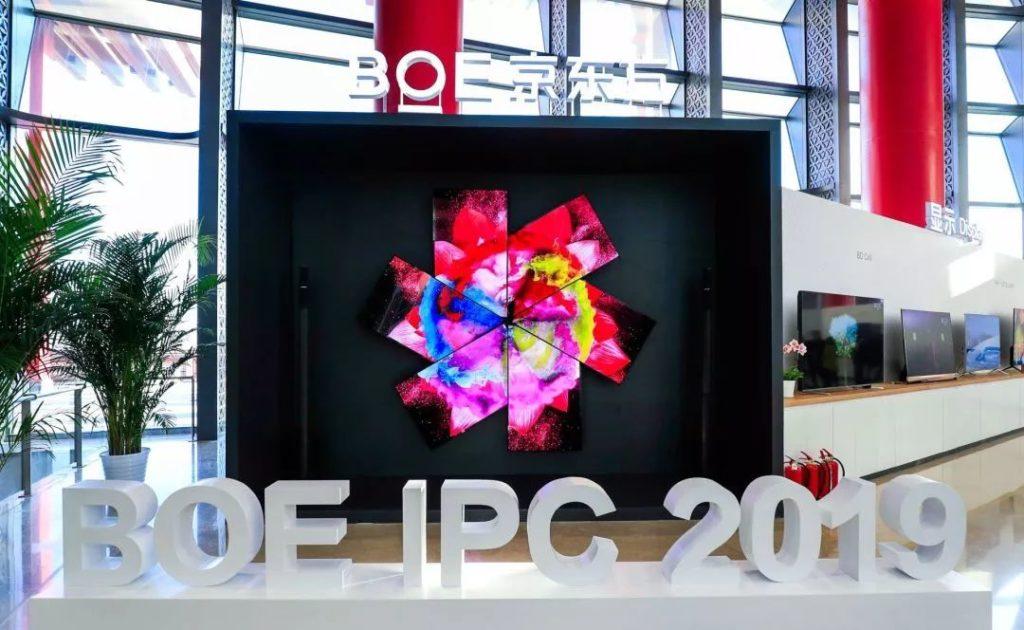 BOE IPC Event 2019
